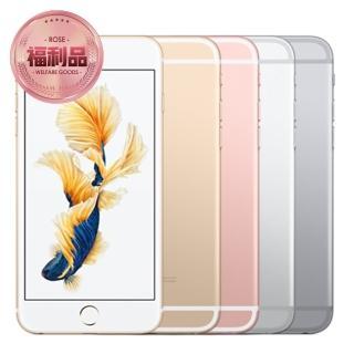 【Apple 福利品】iPhone 6s Plus 128GB 5.5吋智慧型手機(加送TPU殼)