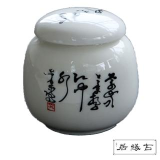 【古緣居_12H】陶瓷密封一兩小茶罐(古韻唐詩)