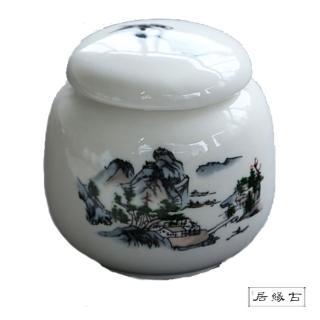 【古緣居_12H】陶瓷密封一兩小茶罐(千山萬水)