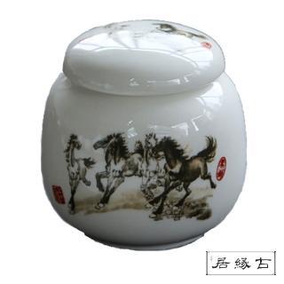 【古緣居_12H】陶瓷密封一兩小茶罐(馬到成功)