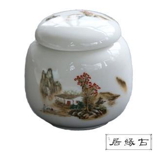 【古緣居_12H】陶瓷密封一兩小茶罐(漁舟唱晚)