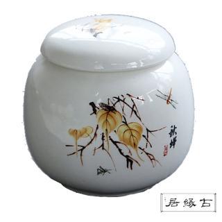 【古緣居】陶瓷密封一兩小茶罐(秋蟬乍見)