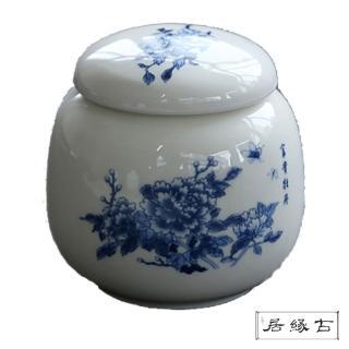 【古緣居】陶瓷密封一兩小茶罐(富貴牡丹)