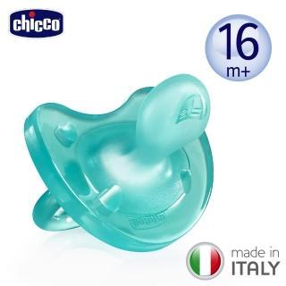 【chicco】舒適哺乳-矽膠拇指型安撫奶嘴-亮藍-12m+