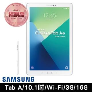 【Samsung 福利品】Galaxy Tab A 10.1 2016版 平板電腦(P580)