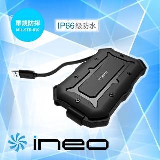 【Ineo】USB 3.0 軍規防水防摔 2.5吋硬碟外接盒 I-NAT2566