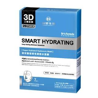 【台塑生醫 Dr's Formula】丰潤肌玻尿酸超導恆潤飽水面膜(7片/盒)