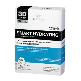 【台塑生醫 Dr's Formula】丰潤肌九胜月太妝前急潤保濕面膜(7片/盒)