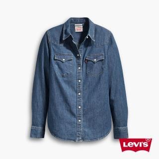 【Levis】修身西部長袖牛仔襯衫 / 深藍 / 窄口袋