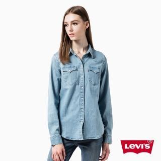 【Levis】修身西部長袖牛仔襯衫 / 淺藍 / 窄口袋