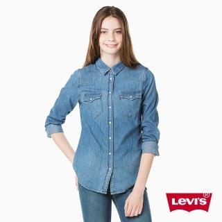 【Levis】修身西部長袖牛仔襯衫 / 微水洗