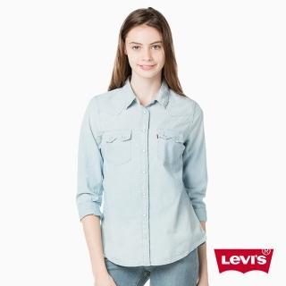 【Levis】SAWTOOTH 長袖牛仔襯衫 / 素面 / 淺藍