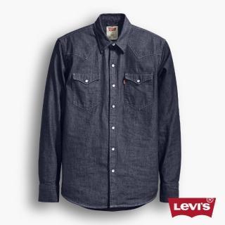 【Levis】BARSTOW 西部長袖牛仔襯衫 / 持續款