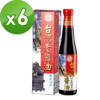 【西螺大同醬油】台灣老醬油壼底油膏x6入(手工粹釀180天)