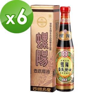 【大同醬油】螺陽壼底蔭油膏x6入(手工粹釀180天)