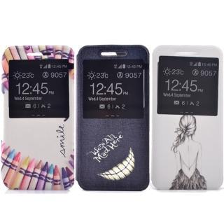 【Samsung】S7 時尚彩繪手機皮套 側掀支架式皮套(仙境遊蹤/少女背影/蠟筆拼盤)
