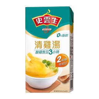【史雲生】清雞湯(500ml)