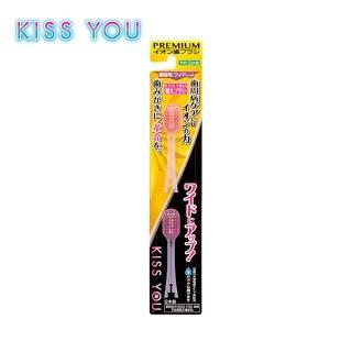 【日本KISS YOU】負離子牙刷補充包(極細型大刷頭軟毛 H37)