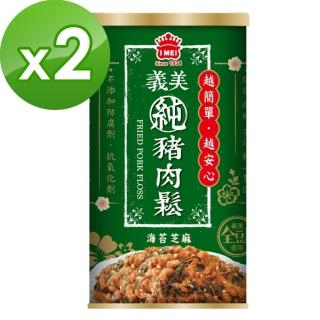 【義美】純豬肉鬆-海苔芝麻X2入(附提袋)