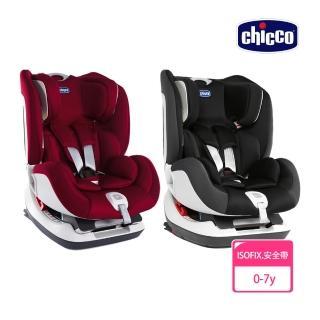 【chicco】Seat up 012 Isofix安全汽座-3色