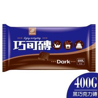【宏亞食品】77黑巧克力磚(400g)