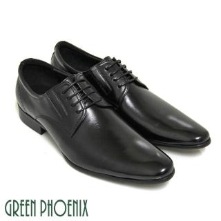 【GREEN PHOENIX 男鞋】經典純粹素面雕花全真皮尖頭商務/紳士皮鞋(黑色)