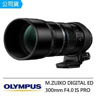 【OLYMPUS】M.ZUIKO DIGITAL ED 300mm F4.0 IS PRO鏡頭(公司貨)