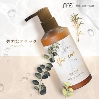 【NABI 那比】強效一點靈 300ml(滑順 免沖洗 乾濕髮皆可使用)