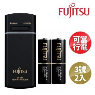 【FUJITSU富士通】一台三役USB電池充電組(附3號2450mAh電池2顆)