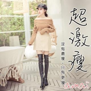 【amai】美腿系列後綁帶貼腿平底過膝靴(皮革黑)