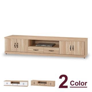 【時尚屋】原切浮雕7尺電視櫃5U7-283-814兩色可選(免運費 客廳 電視櫃)