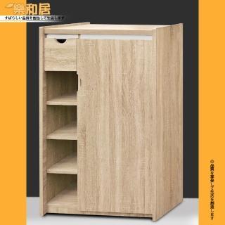 【樂和居】模蘭迪原切橡木鞋櫃(三色可選)