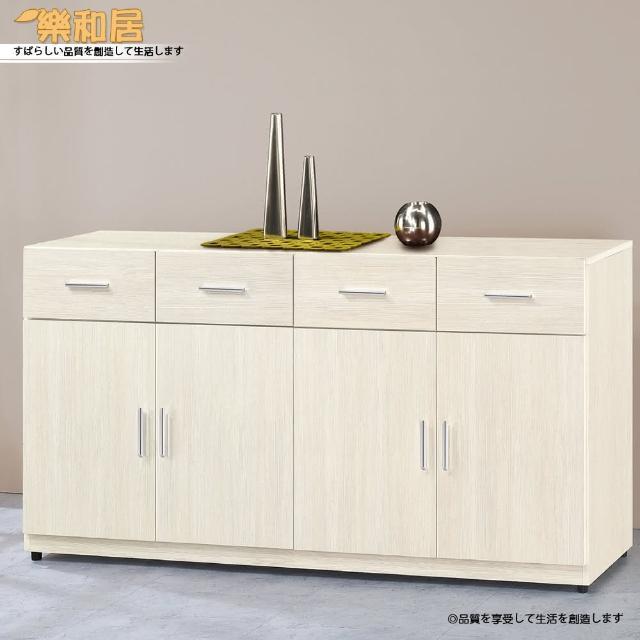 【樂和居】喬治白雪杉5.3尺餐櫃(下座)