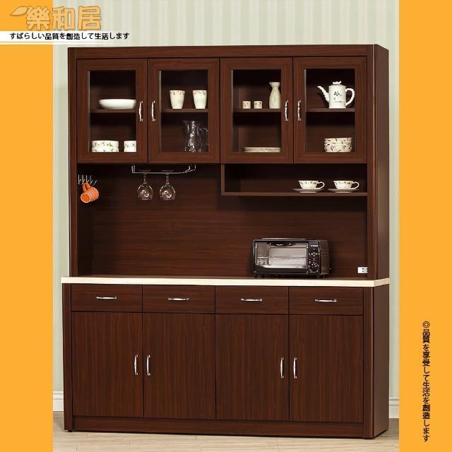 【樂和居】喬治亞5.3尺胡桃餐櫃(全組+石面)