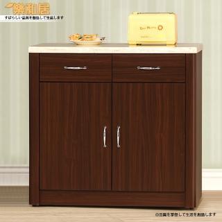 【樂和居】喬治亞2.7尺胡桃餐櫃(下座+石面)