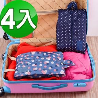 【JIDA】印花款防潑水鞋袋/旅行收納袋(4入組)