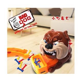 【17mall】家有惡犬夾骨頭偷骨頭桌遊遊戲機(小心惡犬-顏色隨機)