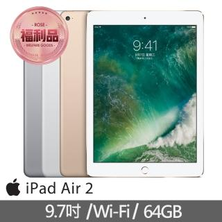 【Apple 福利品】iPad Air 2 Wi-Fi 64GB 平板電腦(A1566)