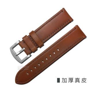 【LICORNE 力抗】各種品牌通用復刻真皮錶帶 咖啡色 22mm(LT124MDCL)