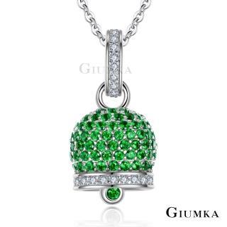 【GIUMKA】925純銀 聖誕鈴鐺造型 純銀項鍊 MNS06021(綠色)