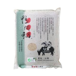 【禾掌屋】鴨間稻有機長秈糙米(3Kg/1入)