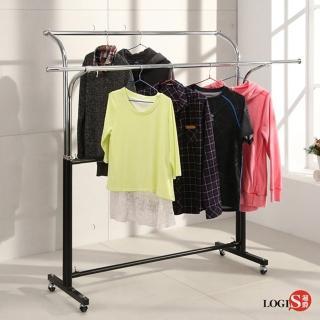 【LOGIS】耐用不軟腳型雙桿鋼製吊衣架