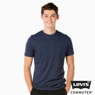 【Levis】Commuter 短袖T恤 兩件組 素面 條紋