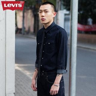 【Levis】WESTERN長袖牛仔襯衫 純棉 低調刷白