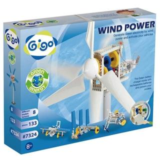 【智高 GIGO】風力發電(7324-CN)