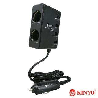 【KINYO】2孔車用點煙器擴充座+4孔USB充電槽(CRU-26)