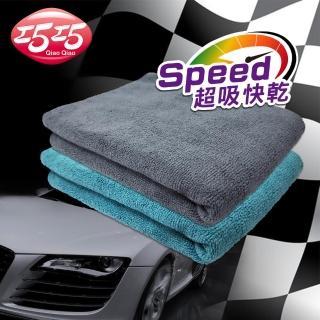 【巧巧】超吸水潔車巾 L 隨機出貨(汽車美容巾)
