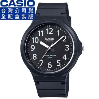 【CASIO】卡西歐大錶徑簡約石英錶-黑(MW-240-1B)