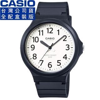 【CASIO】卡西歐大錶徑簡約石英錶-白(MW-240-7B)