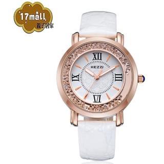 【珂紫KEZZI】羅馬復古創意流沙水鑽皮帶石英手錶(白)